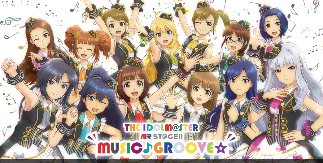 THE IDOLM@STER MR ST@GE!! MUSIC♪GROOVE☆ 開催記念グッズ事前販売