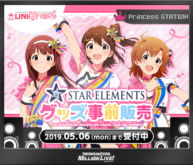 THE IDOLM@STER MILLION LIVE! 6thLIVE TOUR UNI-ON@IR!!!! 神戸公演 イベントグッズ事前販売