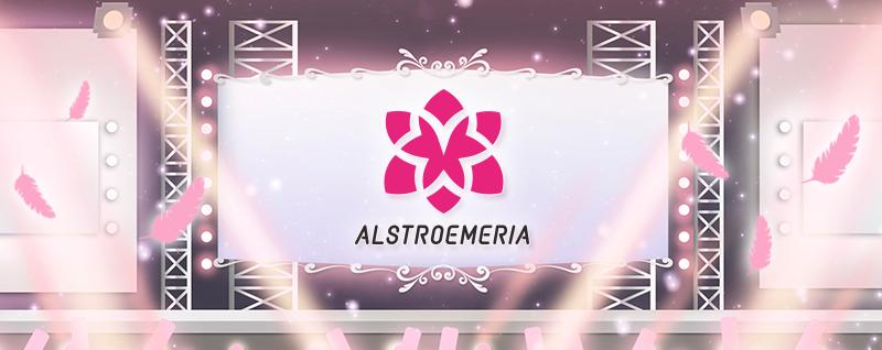 283PROアルストロメリア