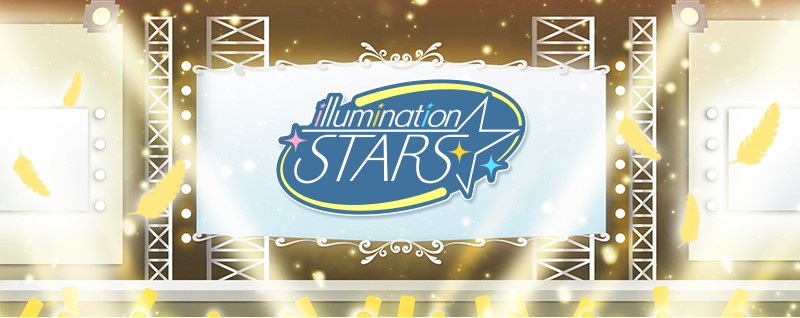 illumination stars