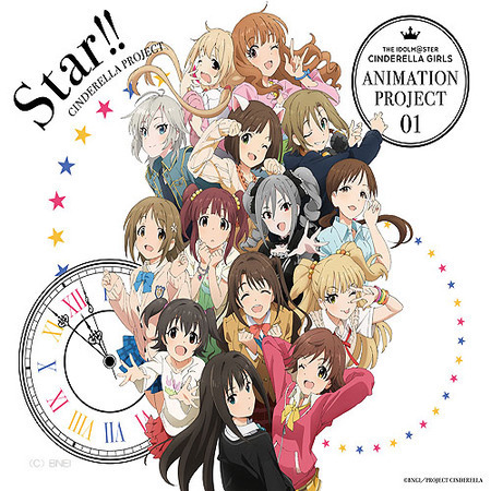 THE IDOLM@STER CINDERELLA GIRLS ANIMATION PROJECT 01 Star!! 【通常盤】