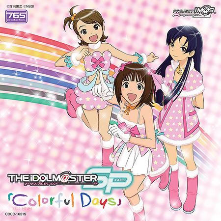 THE IDOLM@STER MASTERSPECIAL 765 Colorful Days