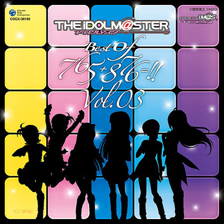 THE IDOLM@STER BEST OF 765+876=!! VOL.03 <通常盤>