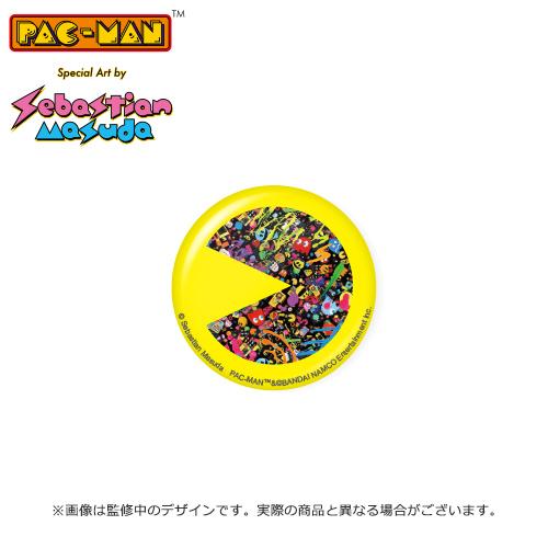 PAC-MAN Special Art by Sebastian Masuda 公式缶バッジ