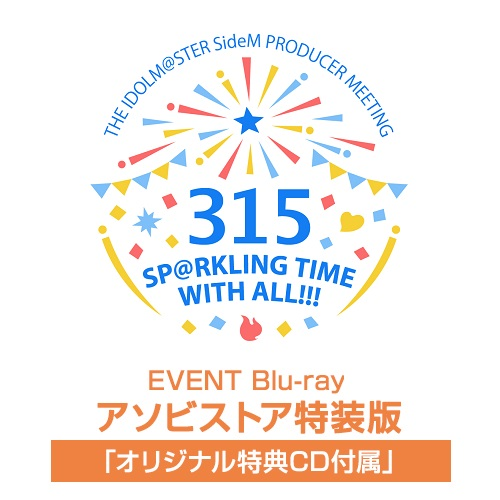 THE IDOLM@STER SideM PRODUCER MEETING 315 SP@RKLING TIME WITH ALL!!! EVENT Blu-ray アソビストア特装版