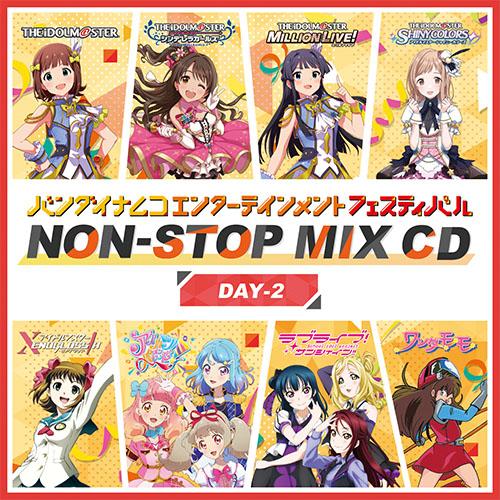 バンダイナムコエンターテインメントフェスティバル開催記念 NON-STOP MIX CD DAY2
