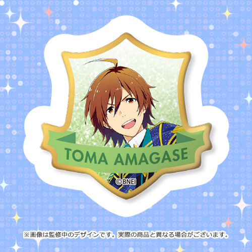 THE IDOLM@STER SideM 5th Anniversary Because of You!!!!!公式ピンバッジ(天ヶ瀬 冬馬)