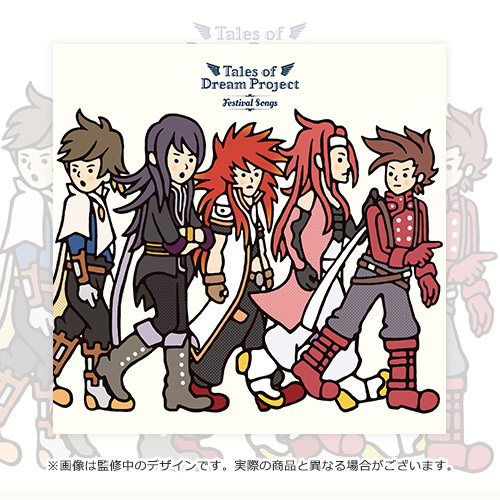 Tales of Dream Project -Festival Songs-