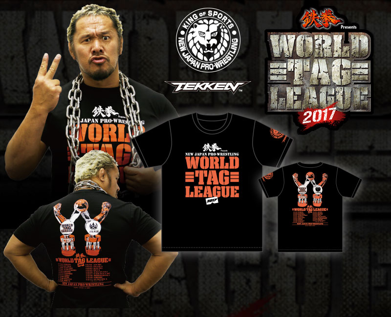 WORLD TAG LEAGUE 2017